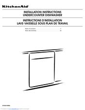 KitchenAid KUDE40FXSS Installation Instructions Manual