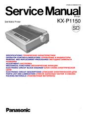 panasonic kx p1150 kx p 1150 b w dot matrix printer service manual rh manualslib com tvs dot matrix printer repair manual tvs dot matrix printer repair manual