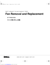 Dell Inspiron 2000 Replacement Instructions Manual