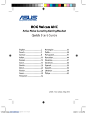 Asus Vulcan ANC Quick Start Manual