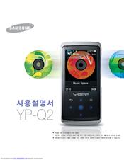 samsung smt h3272 manuals rh manualslib com Samsung 3272 Set-Top Box Samsung SMT H4372 Enhanced DVR