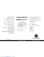 Konica Minolta Magicolor 1690MF Manuals