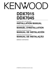 424075_ddx7015_manual_product kenwood ddx7035 manuals kenwood ddx7019 wiring diagram at gsmx.co