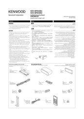 KENWOOD KDV-MP6439U Installation & Connection Manual