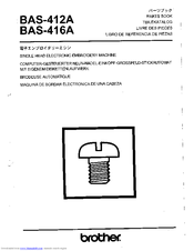 Brother BAS-412A Parts Manual