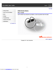 Walkman Guide ��� ������ W262 �������