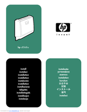 HP LaserJet 9000 Install Manual
