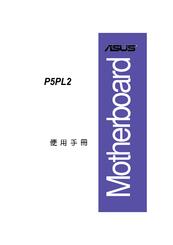 asus motherboard p5pl2 manuals rh manualslib com asus motherboard repair guide MSI Motherboard