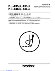 Brother KE-435B Instruction Manual