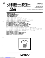 Brother LK3-B433E MKII Parts Manual