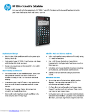 HP SmartCalc 300s Specifications
