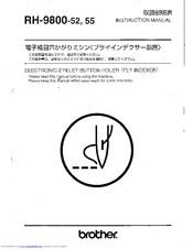 Brother RH-9800-52 Instruction Manual
