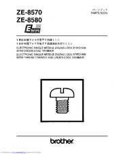 Brother ZE-8570 Parts Manual