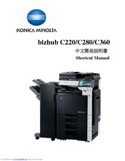 konica minolta bizhub c360 series manuals rh manualslib com konica bizhub c280 manual konica minolta bizhub c280 manual pdf