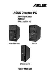 ASUS BP6230 COM Port Card Drivers for Windows 10