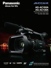 Panasonic AG-AC160A Brochure