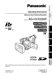 Panasonic AG-HVX200PJ Operating Instructions Manual