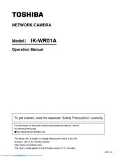 toshiba wr01a poe vandal resistant network dome camera manuals rh manualslib com Network Security Cameras toshiba network camera ik-wb15a manual